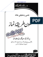 Muqala Masnoon Tariq-e-Nmaz