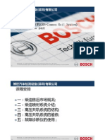 BOSCH高压共轨原理诊断.pdf