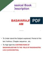 Basava Rajee Yam