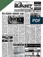 Abiskar National Daily Y2 N142.pdf