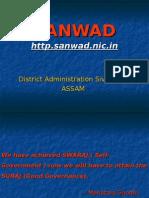 e Governance Sanwad Sivasagar