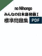 49478903 Minna No Nihongo I Hyoujun Mondaisyuu Basic Workbook Answer Booklet