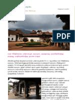 Padmanabapuram Palace