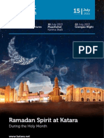 Katara Newsletter - July Issue 2013