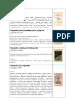 Boletín Informativo III