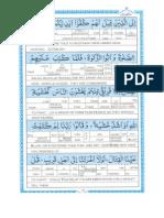 Quran para 05 (3)