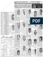 Oonchi Awaaz Issue 49 -Page No. 6 & 7