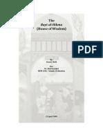 the bayt al-hikma