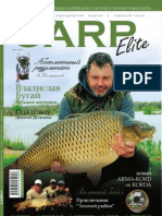 Carp Elite 2012'08