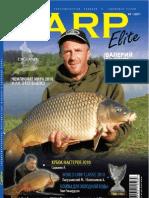 Carp Elite 2011'04