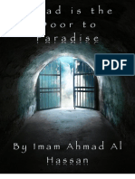 Bab Al Jinnah 1