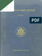 Learn Bulgarian - FSI Basic Course (Part 1)