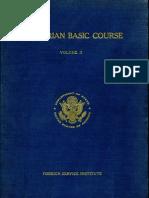 Learn Bulgarian - FSI Basic Course (Part 2)