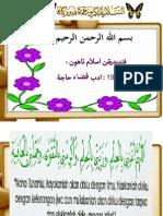 Adab Qada' Hajat