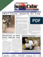 The Morning Calm Korea Weekly - Aug. 6, 2004