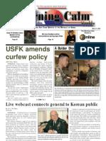 The Morning Calm Korea Weekly - Mar. 4, 2005
