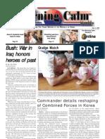 The Morning Calm Korea Weekly - Sep. 2, 2005