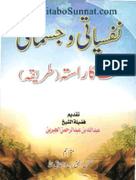 Nafsiyati-wa-JIsmani-Sihat-Ka-Rasta.pdf