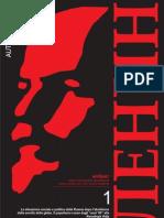 Antiper - Lenin, uomo del futuro - 1