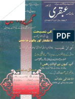 Ubqari SEPTEMBER 2006