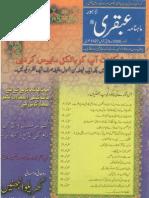 Ubqari NOVEMBER 2006