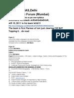 BookListofGSMainsbyIASoffier.pdf