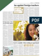 Korea Herald 20090513