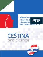 Czech exams