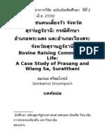 Bovine Raising Community Life: A Case Study of Prasang and Wiang Sa, Suratthani