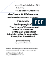 The Study of Procurement in the Past Decade of Maluan Subdistrict Administrative Organisation, Phunphin, Suratthani