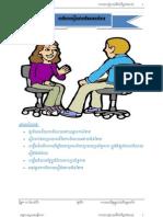 Participants' Manual for CRT VBT_Part B_Unit 7 Edited .pdf
