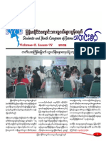SYCB Monthly Bulletin for June(Vol.6, Issue-77).PDF