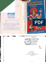 Ayurveda Itihaasa Part- I Telugu