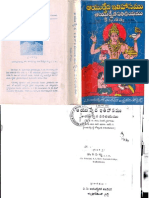 Hatha Yoga Pradipika In Telugu Pdf