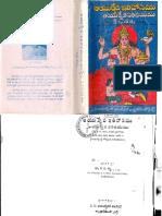 Ayurveda Itihaasa Part 2 Telugu
