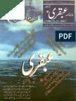 Ubqari May 2007