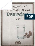 A Conversation on Ramadan