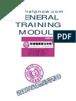 102359116 General Training Module