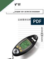 manGeospartrus.pdf