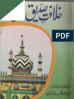 Khilafat e Siddique Wa Ali by Imam Ahmed Raza Hanfi Barelvi