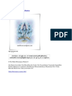 Maha Mritunkay Mantra
