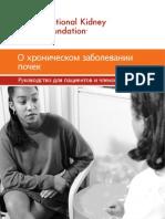 AboutCKD Pharmanet Russian Nov07