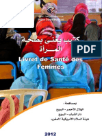 Womens Health Instructional Booklet-French English Arabic