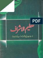 Tazeem-ul-Ashraaf