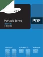 Portable Series User Manual ZH