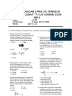 Soal Pekan Ulangan Fisika Kelas 2 Sem Genap Smak GS 2009