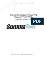 SUMMA D60/D120 RUS User Manual