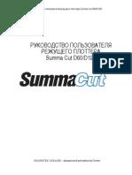 SUMMA D60/D120 RUS User Manual