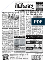 Abiskar National Daily Y2 N146.pdf