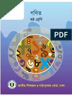 6_Math_Bangla.pdf